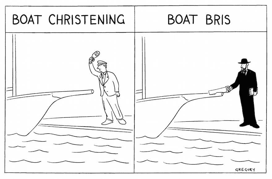 mankoff-boat bris